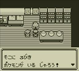 f:id:yumekichi730:20181127202149j:plain