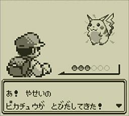 f:id:yumekichi730:20181127202159j:plain