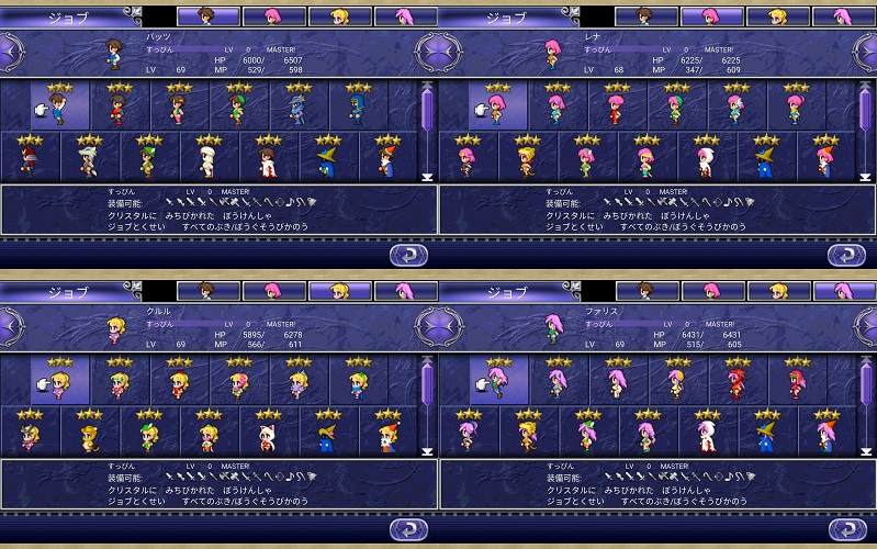 f:id:yumekichi730:20200827164107j:plain