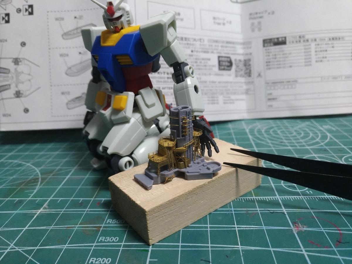 f:id:yumekichi730:20200903131237j:plain