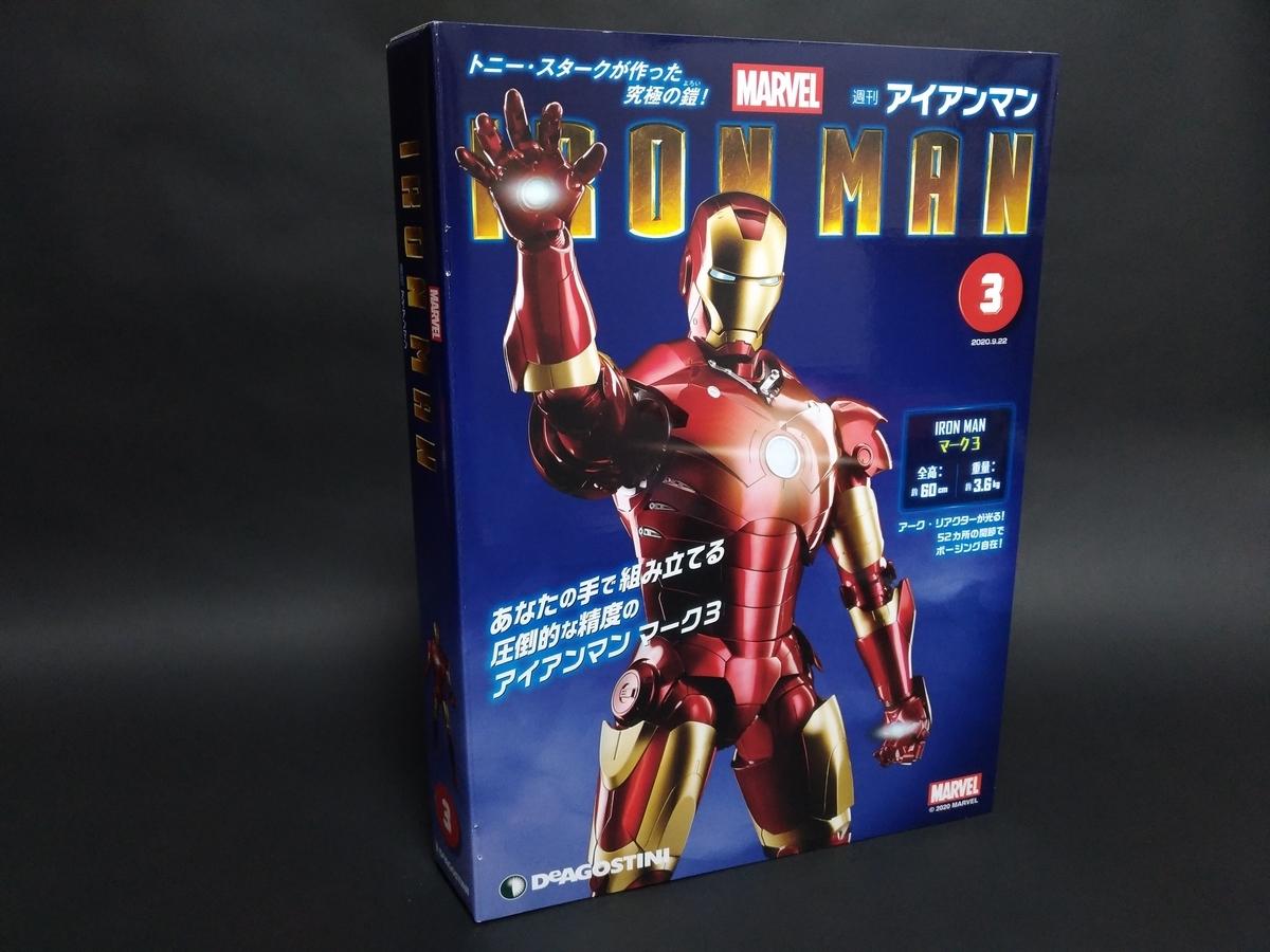 f:id:yumekichi730:20200907102527j:plain