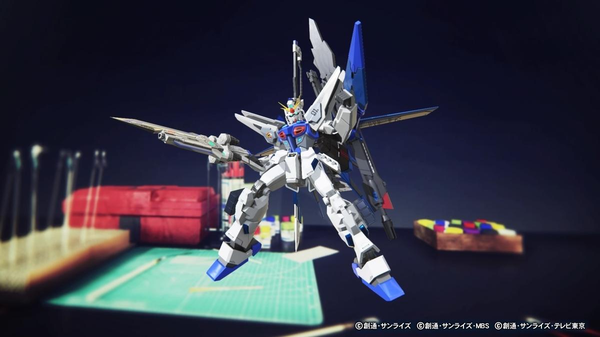 f:id:yumekichi730:20200910142924j:plain