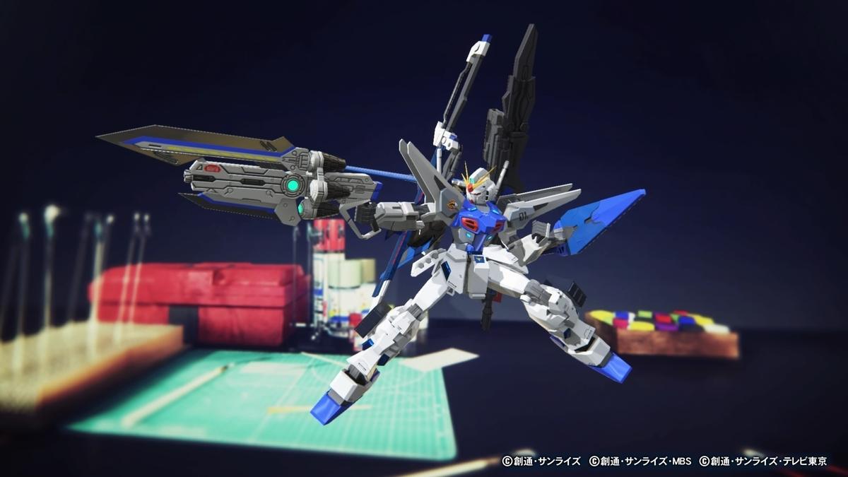 f:id:yumekichi730:20200910142935j:plain