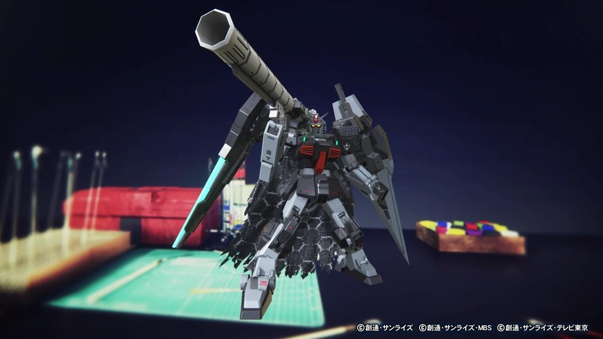 f:id:yumekichi730:20200910143310j:plain