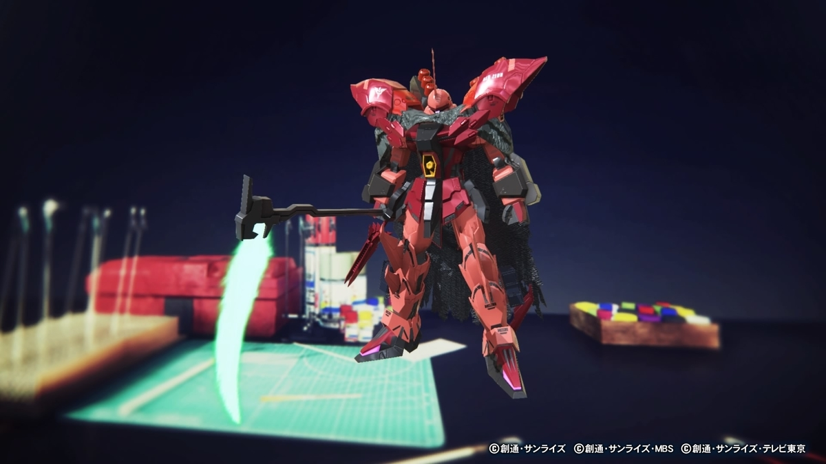 f:id:yumekichi730:20200910143511j:plain