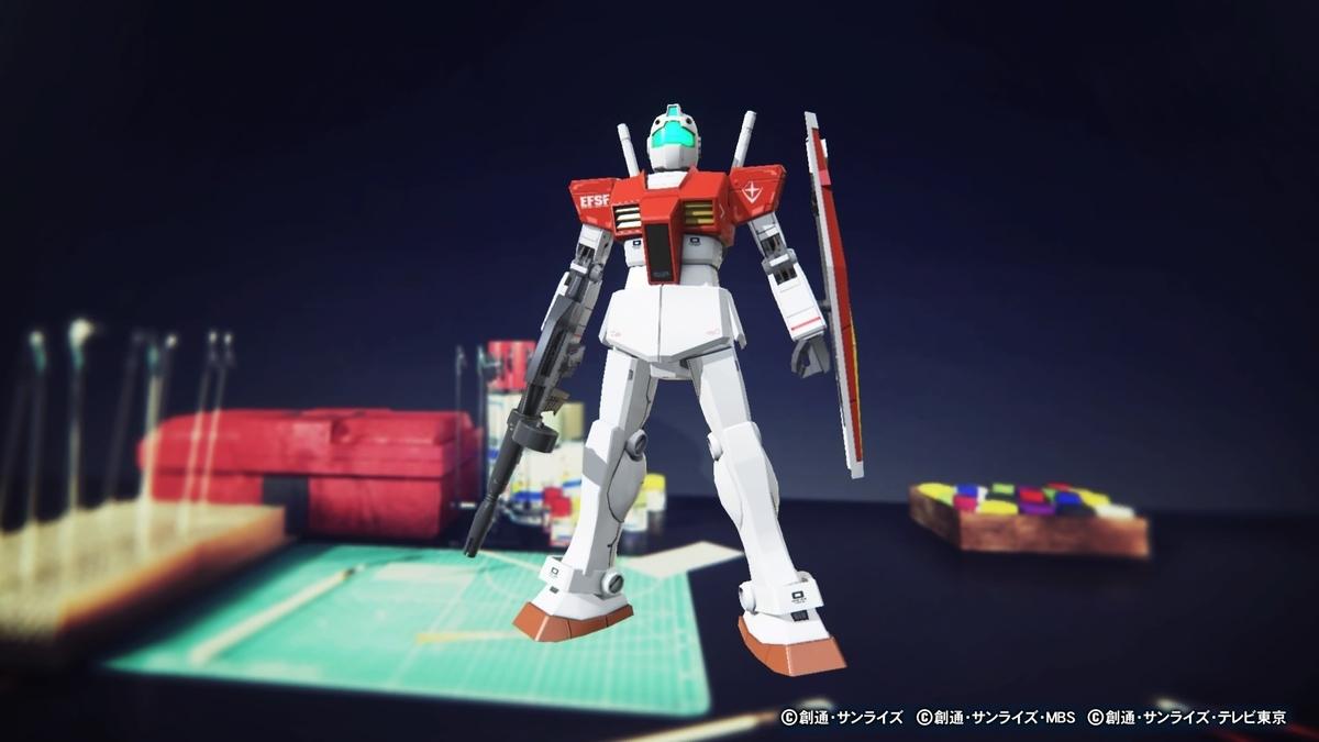 f:id:yumekichi730:20200910144006j:plain