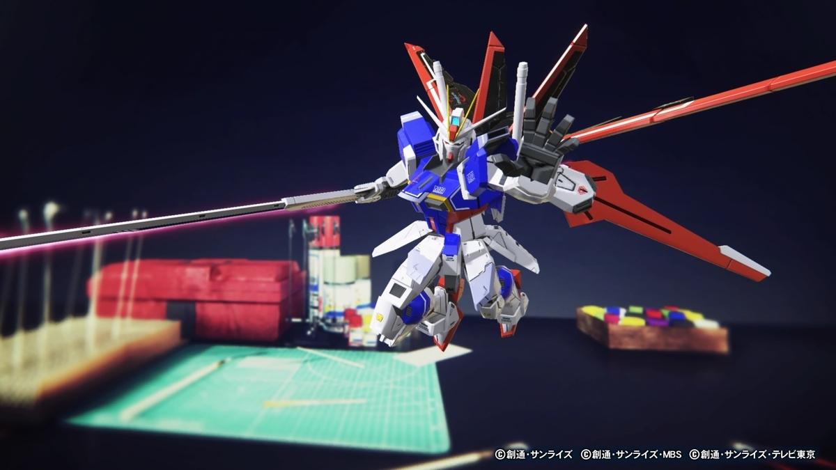 f:id:yumekichi730:20200910144353j:plain
