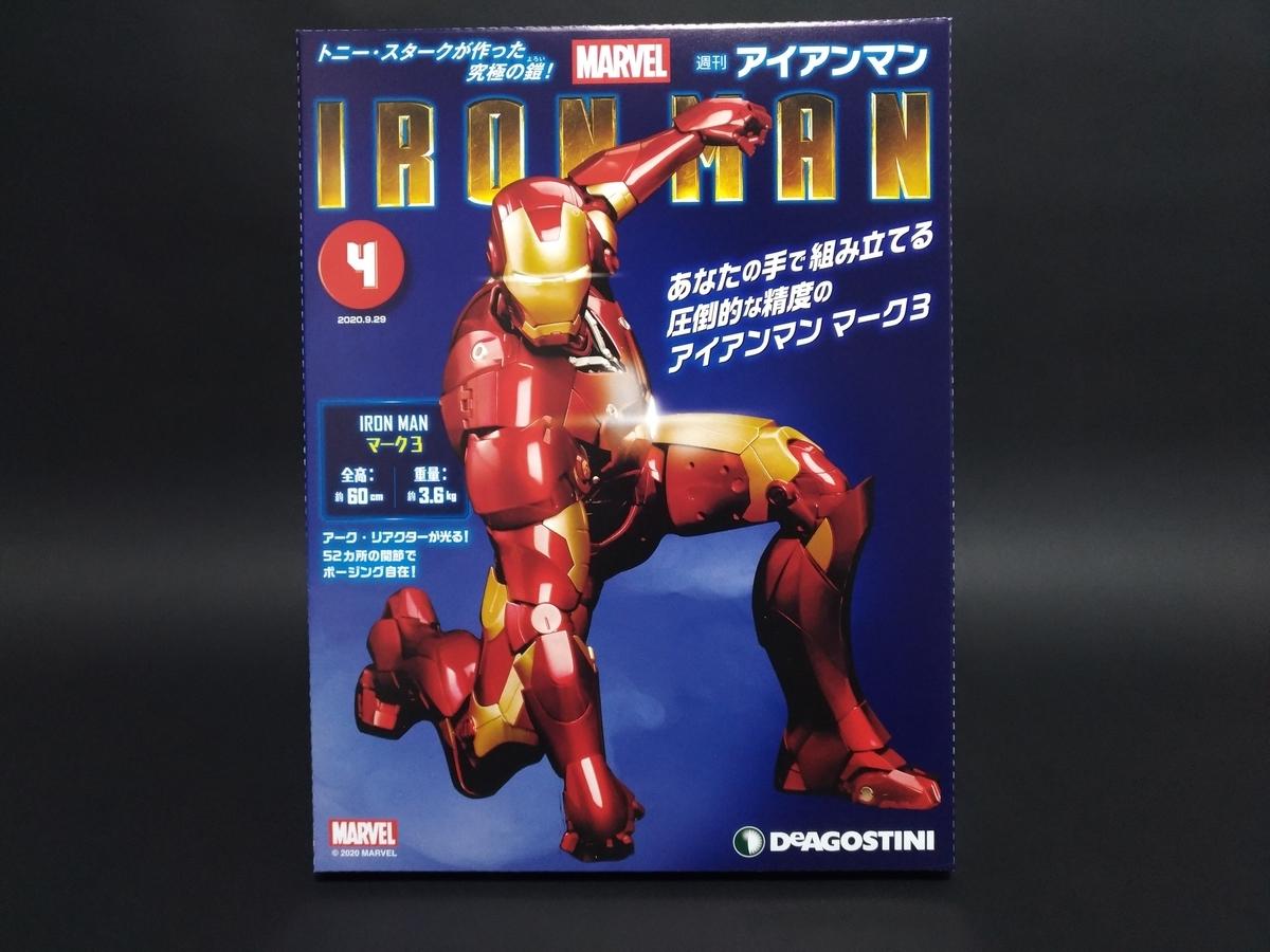 f:id:yumekichi730:20200918153128j:plain