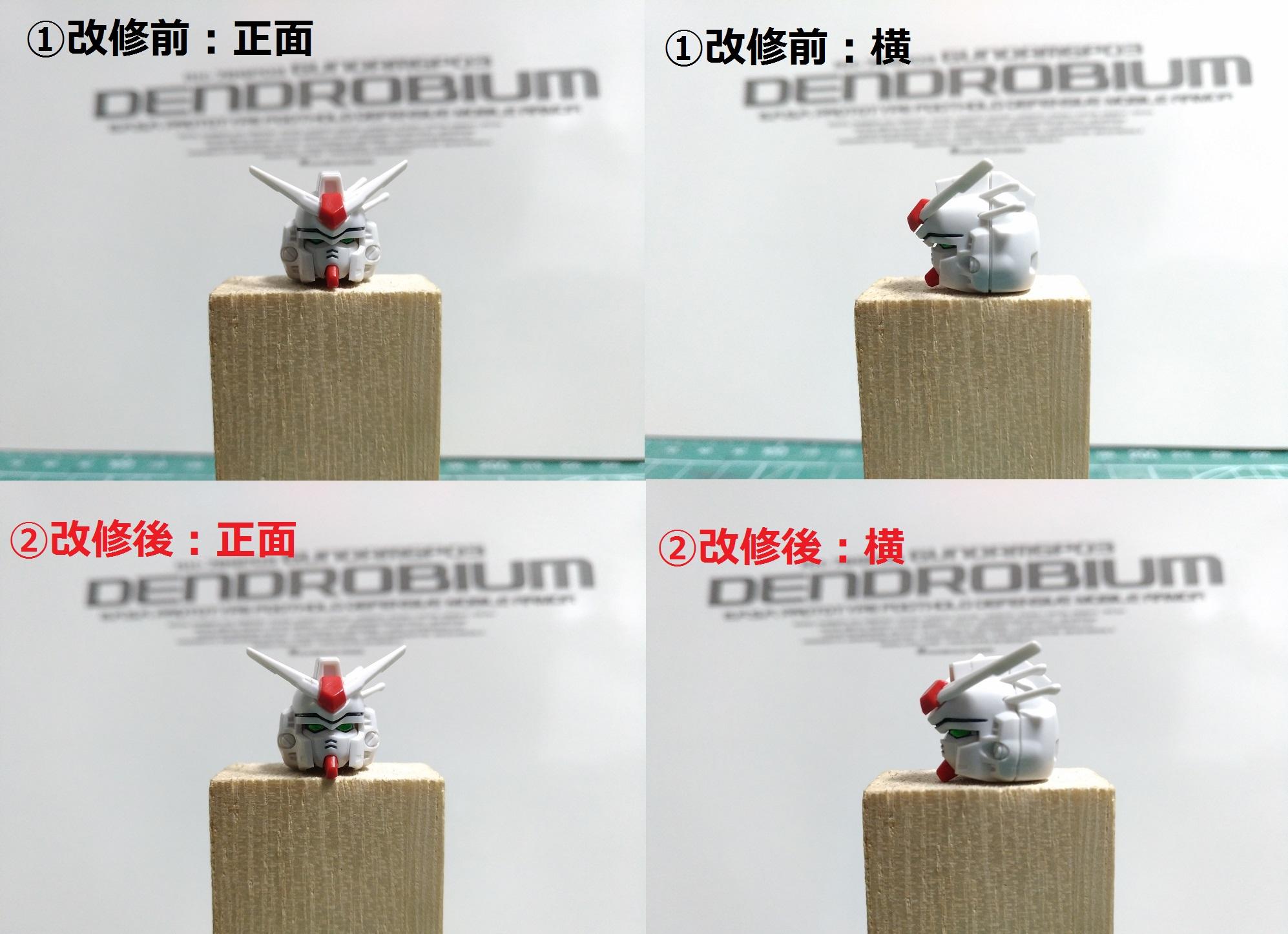 f:id:yumekichi730:20201005163400j:plain