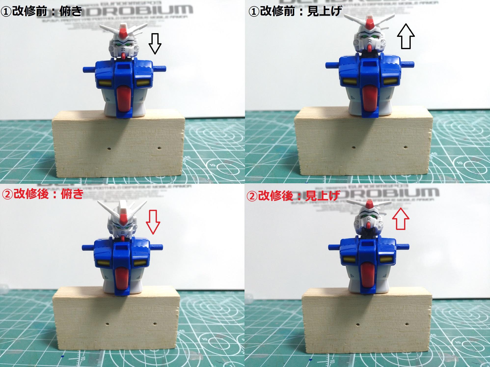f:id:yumekichi730:20201005163818j:plain