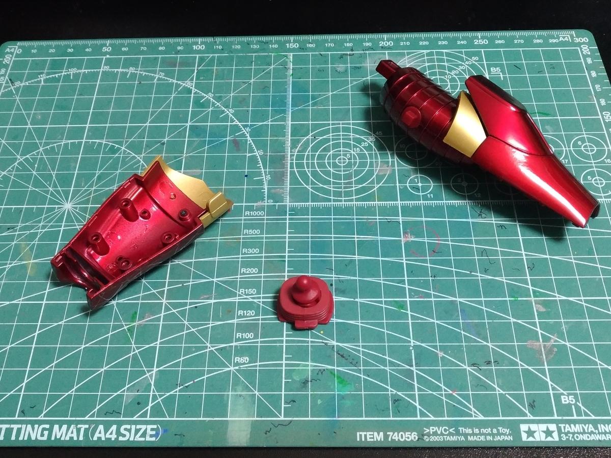 f:id:yumekichi730:20201019133349j:plain