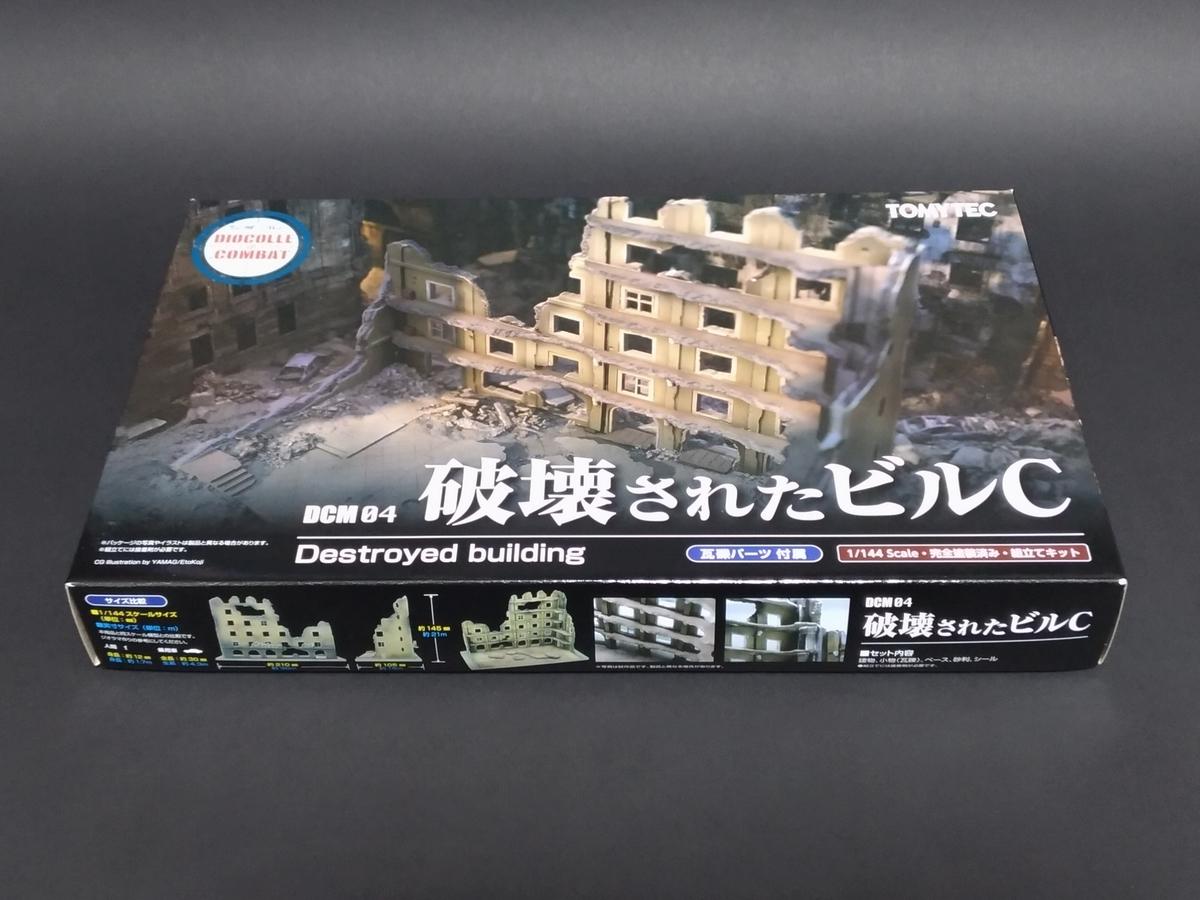 f:id:yumekichi730:20201023130740j:plain