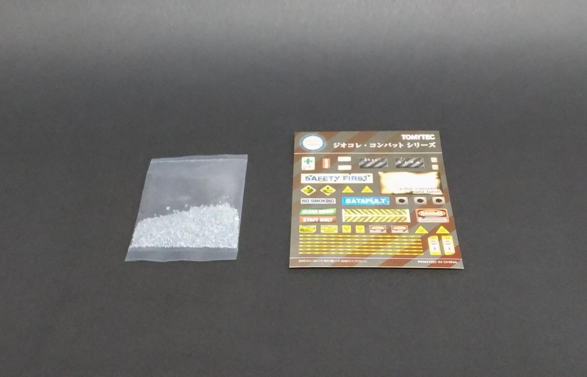 f:id:yumekichi730:20201023131446j:plain