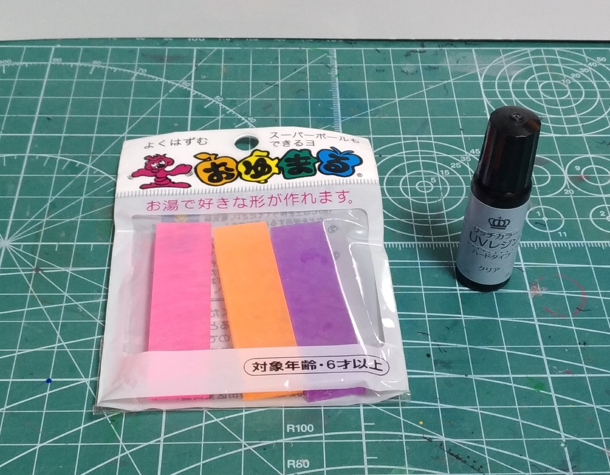 f:id:yumekichi730:20201101220433j:plain