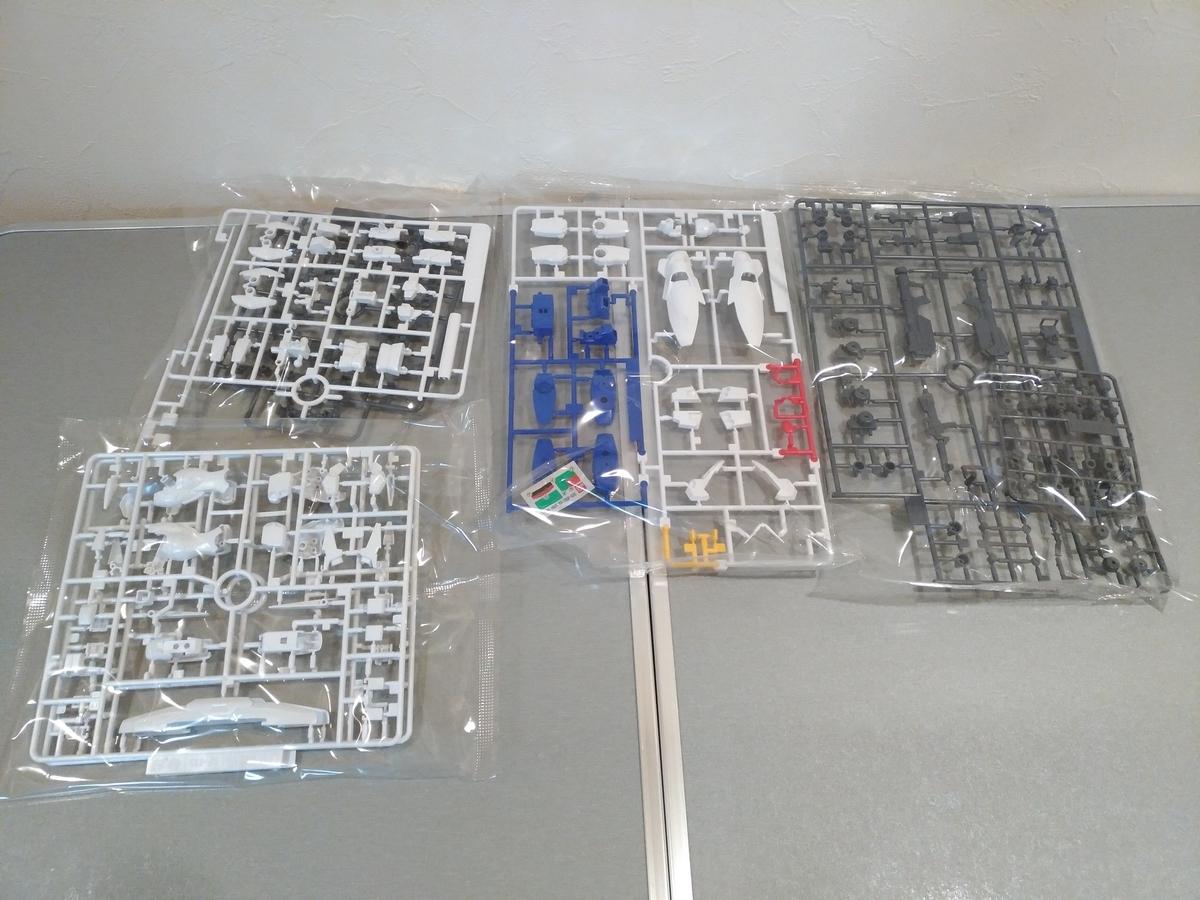 f:id:yumekichi730:20201110204419j:plain