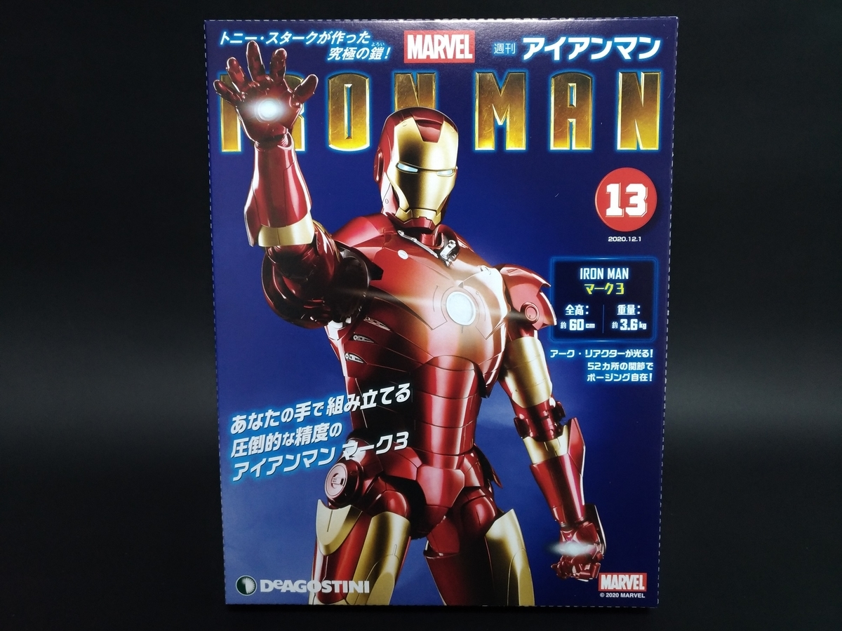 f:id:yumekichi730:20201116134429j:plain