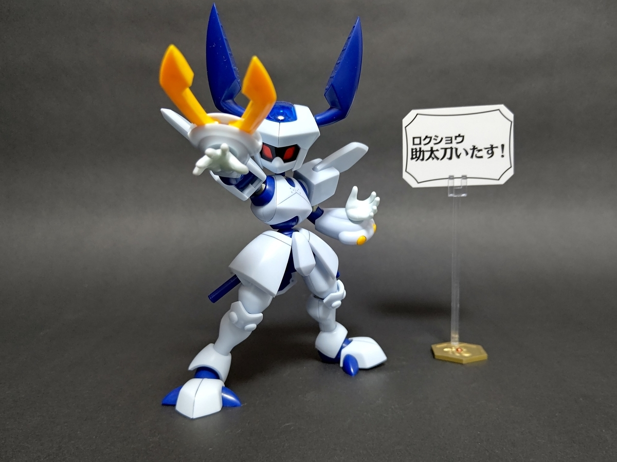 f:id:yumekichi730:20201223144028j:plain