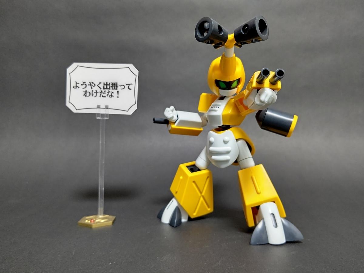 f:id:yumekichi730:20201223144040j:plain