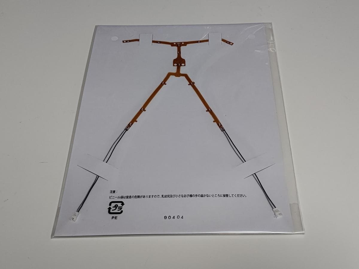 f:id:yumekichi730:20201223163353j:plain