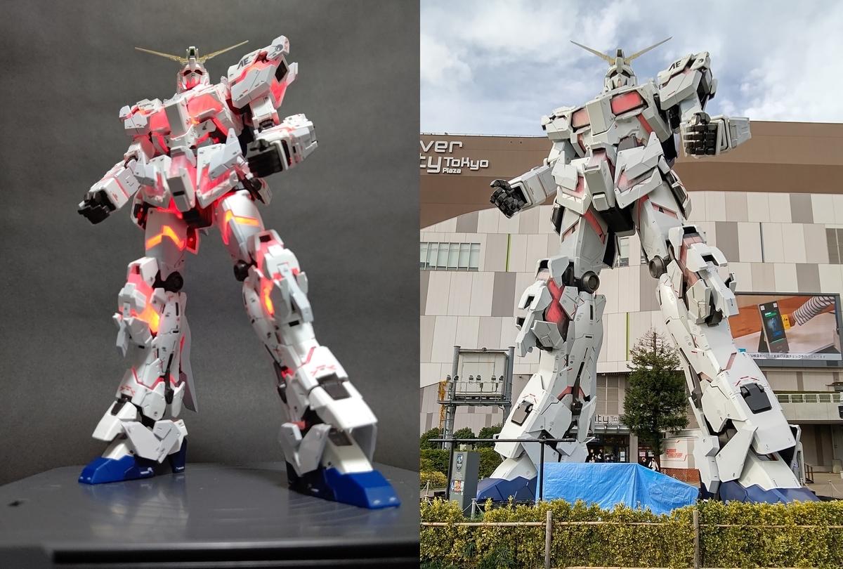 f:id:yumekichi730:20201223184859j:plain
