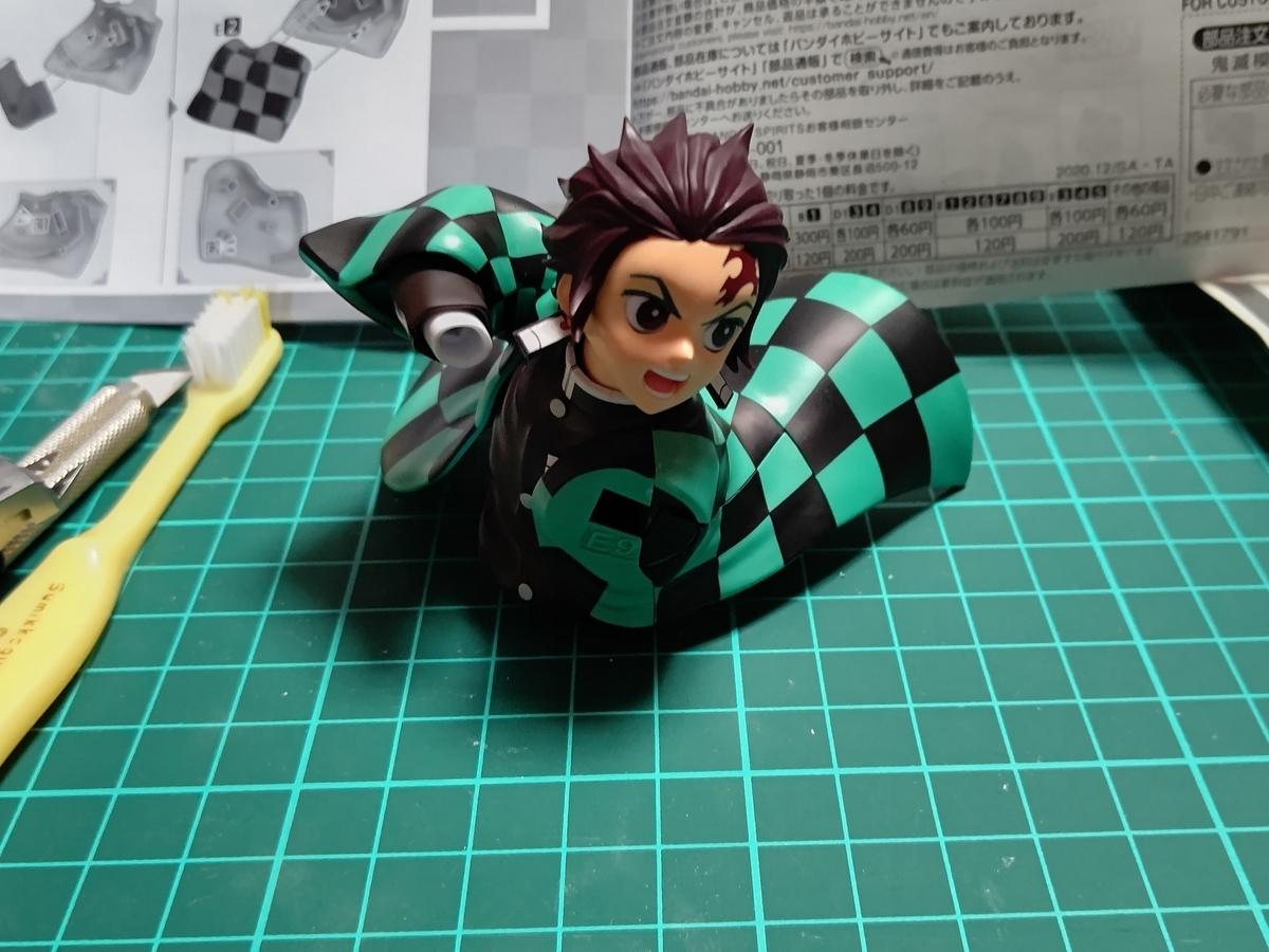 f:id:yumekichi730:20210113193647j:plain