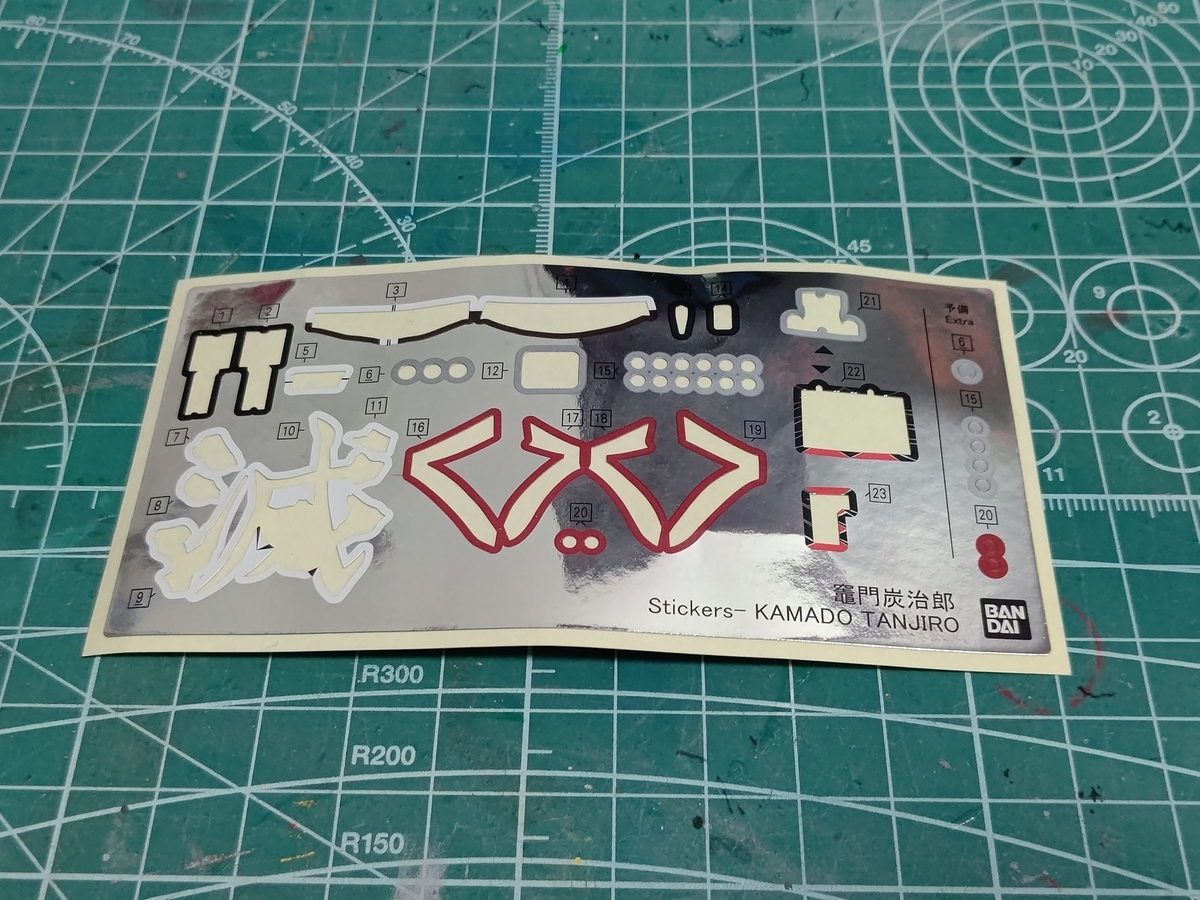 f:id:yumekichi730:20210118212659j:plain