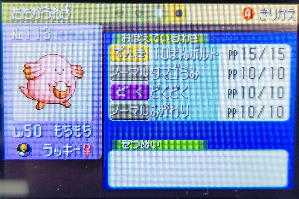 f:id:yumekichi730:20210228225619j:plain