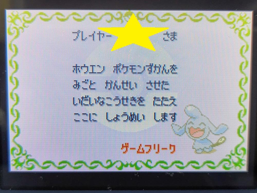 f:id:yumekichi730:20210301171039j:plain