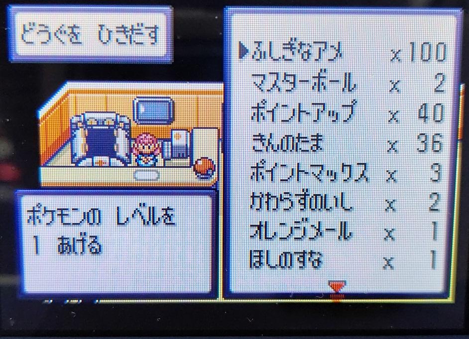 f:id:yumekichi730:20210303094337j:plain