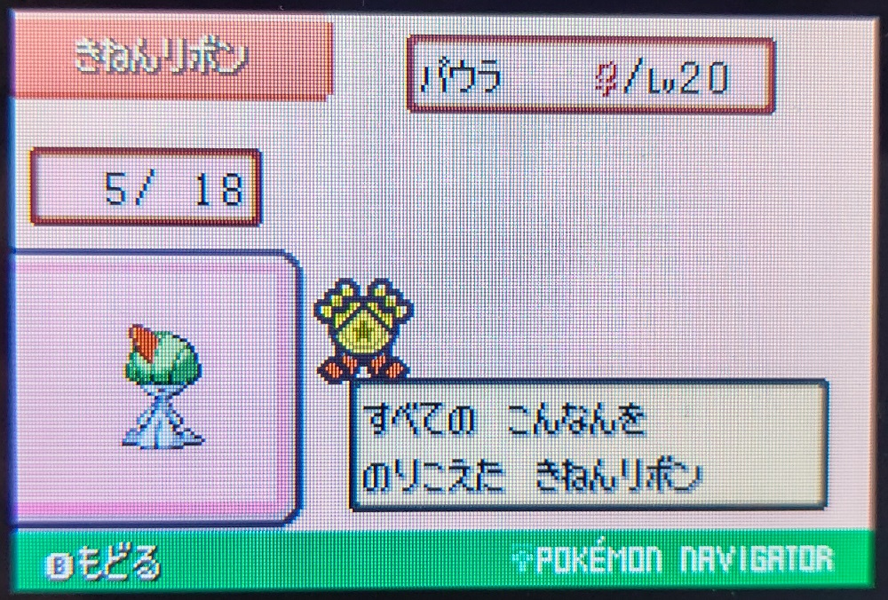 f:id:yumekichi730:20210308112209j:plain