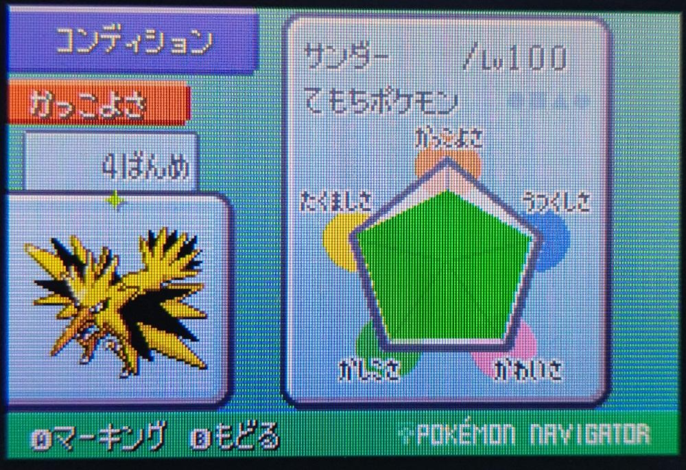 f:id:yumekichi730:20210308114353j:plain