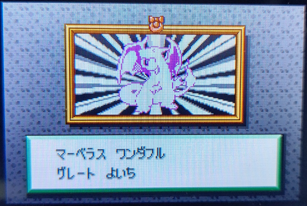 f:id:yumekichi730:20210308114842j:plain