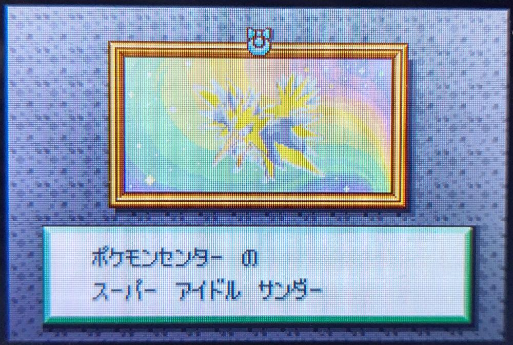 f:id:yumekichi730:20210308114912j:plain
