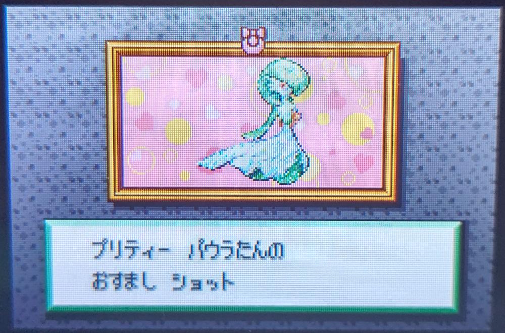 f:id:yumekichi730:20210308114931j:plain