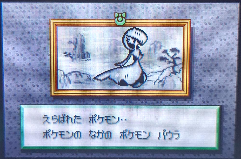 f:id:yumekichi730:20210308114953j:plain