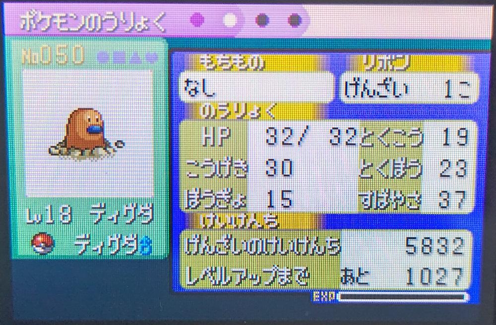 f:id:yumekichi730:20210308142313j:plain