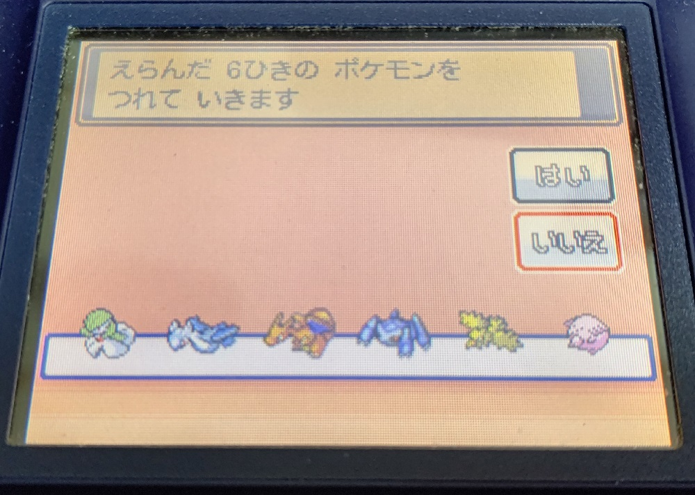 f:id:yumekichi730:20210315134545j:plain
