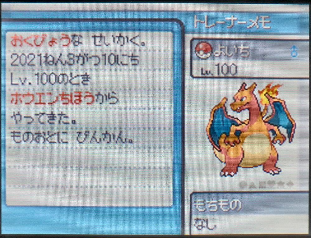 f:id:yumekichi730:20210315135029j:plain