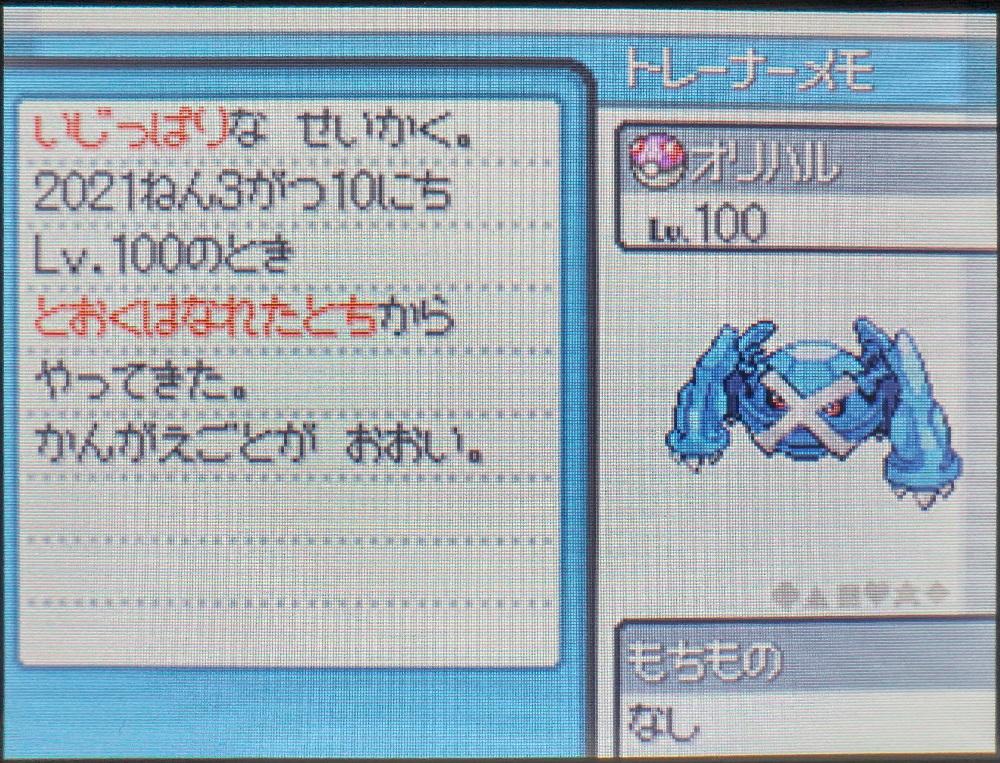 f:id:yumekichi730:20210315135104j:plain