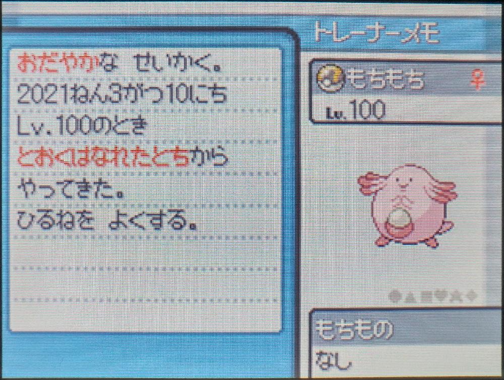 f:id:yumekichi730:20210315135129j:plain