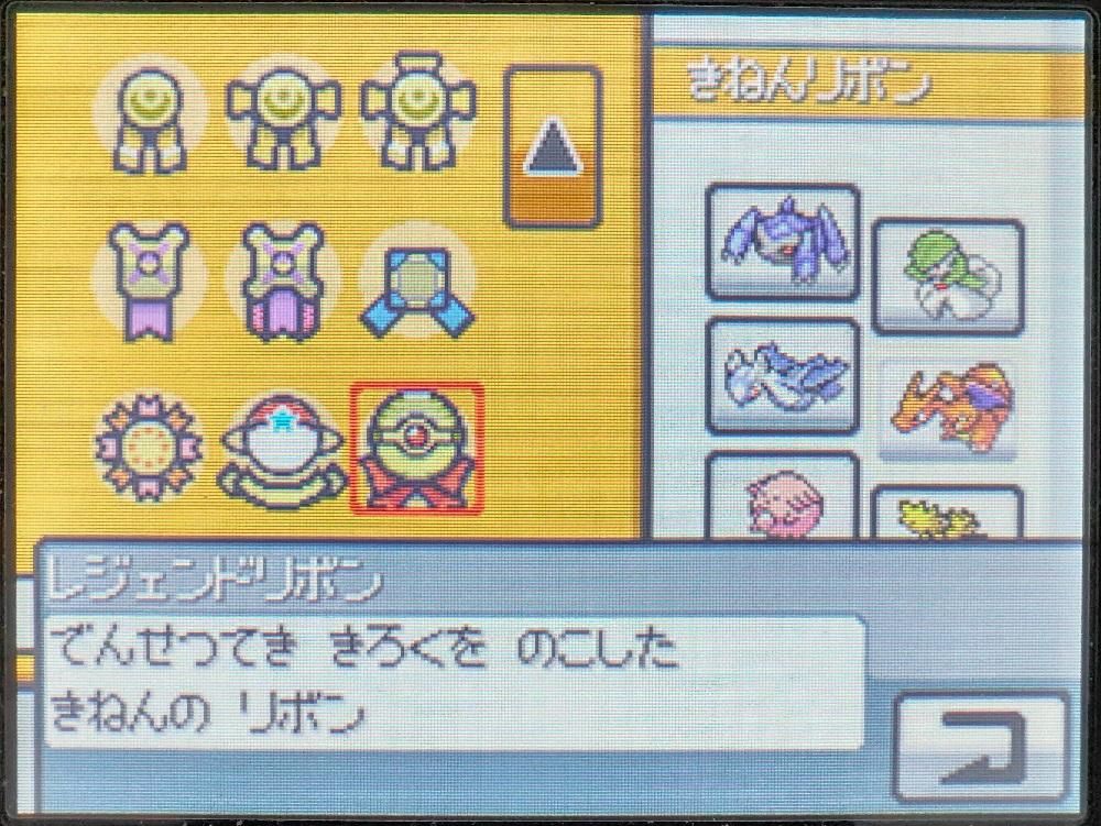 f:id:yumekichi730:20210315135739j:plain