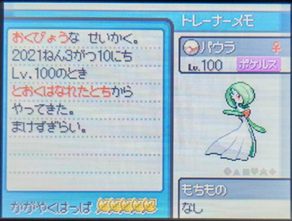 f:id:yumekichi730:20210315141613j:plain
