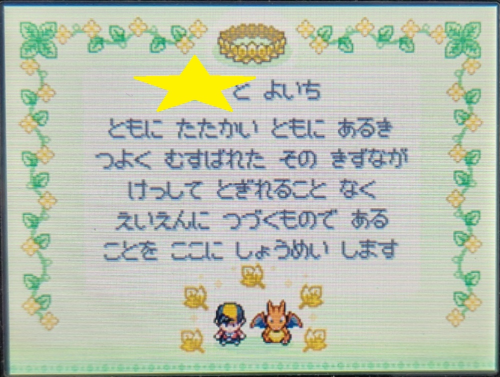 f:id:yumekichi730:20210315142219j:plain
