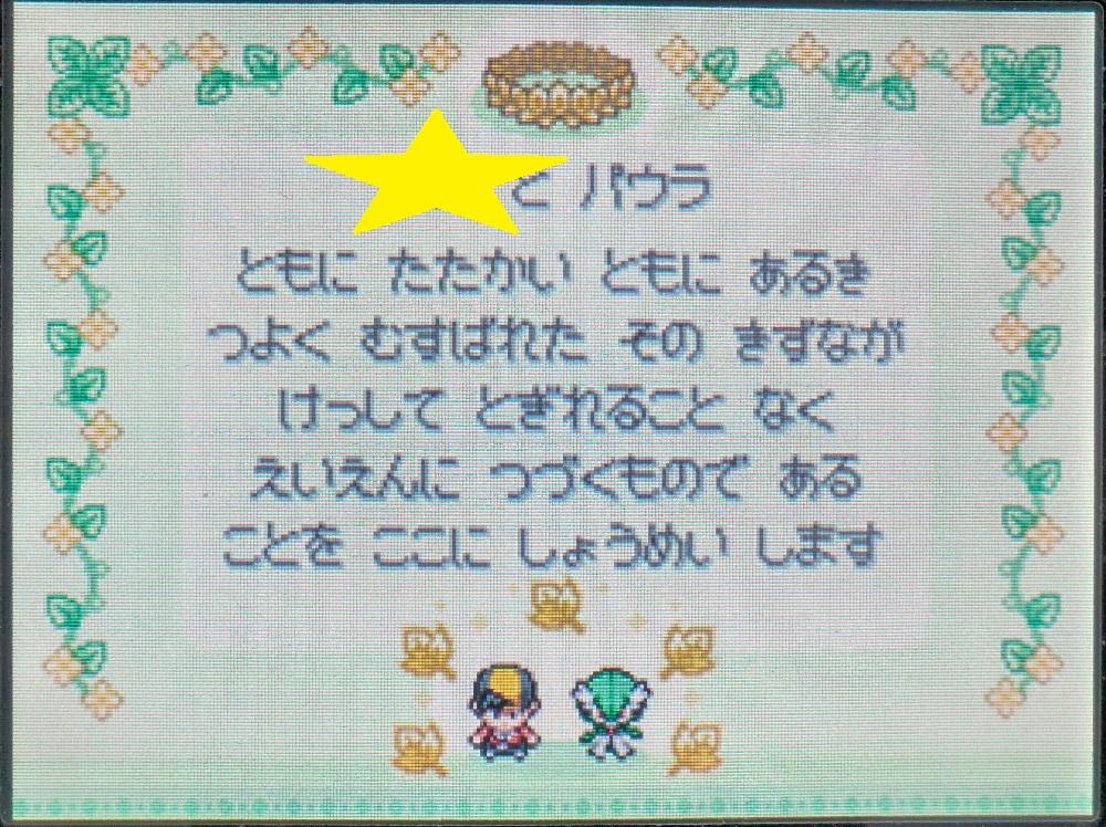f:id:yumekichi730:20210315142230j:plain