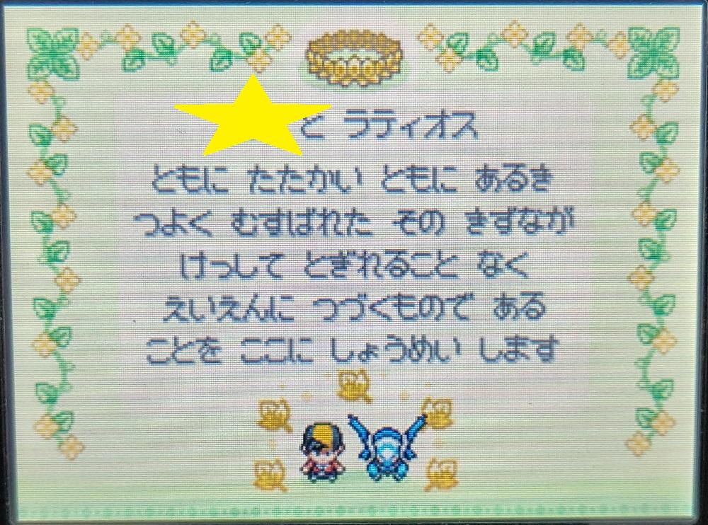 f:id:yumekichi730:20210315142240j:plain