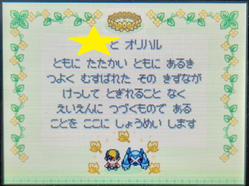 f:id:yumekichi730:20210315142250j:plain