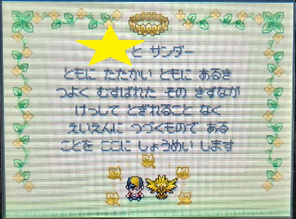 f:id:yumekichi730:20210315142301j:plain