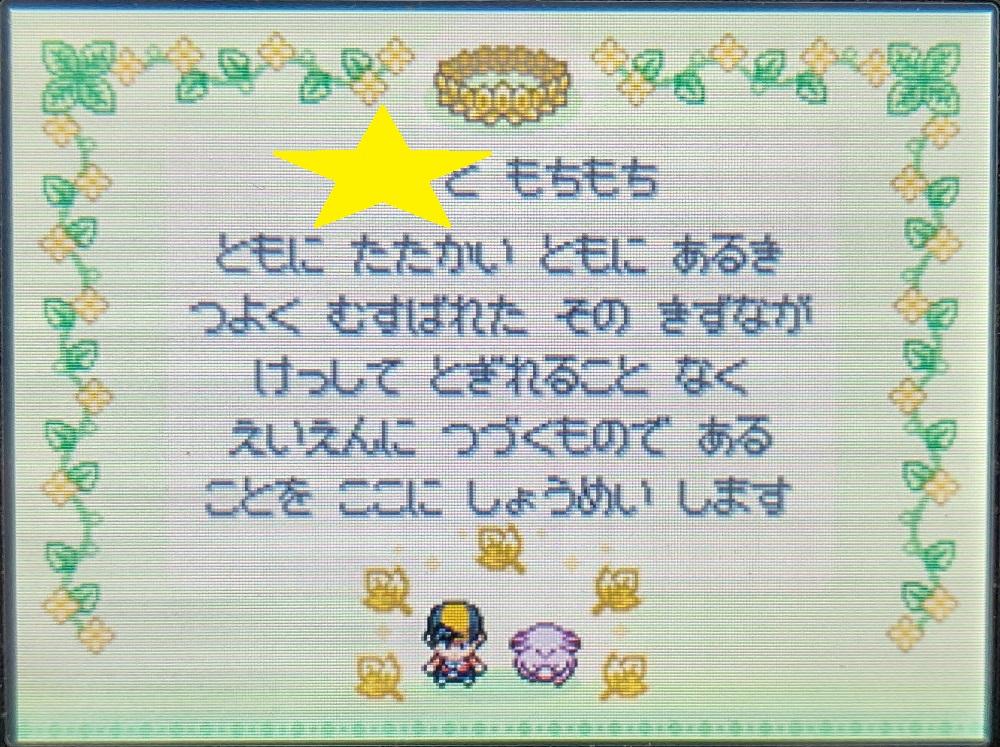 f:id:yumekichi730:20210315142311j:plain