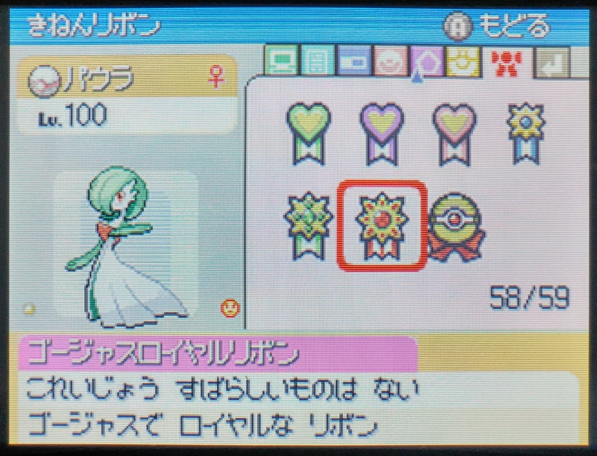 f:id:yumekichi730:20210325213751j:plain