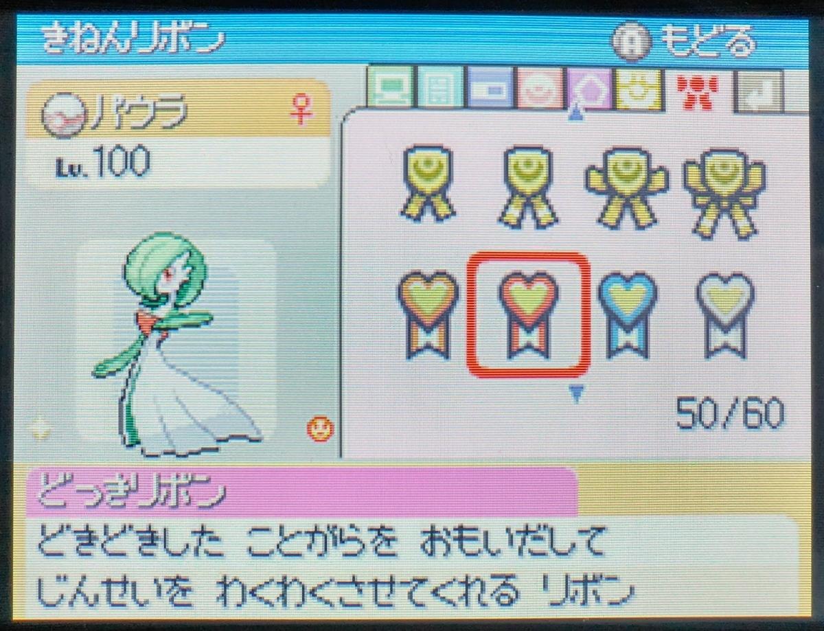 f:id:yumekichi730:20210325213831j:plain